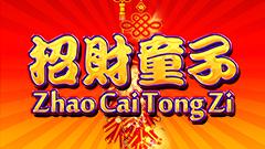 Zhao Cai Tong Zi